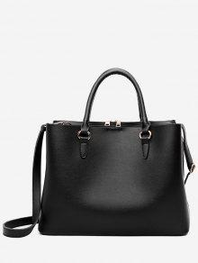 حقيبة يد من الجلد المزيف بسحاب متعددة الاستعمالات - أسود