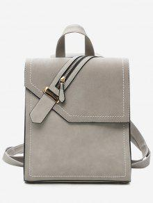 Zaful Faux Leather Stitching Front Zip Embellished Backpack - Gray