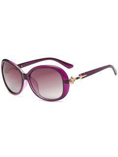Rhinestone Inlay Embellished Oversized Sun Shades Sunglasses - Purple