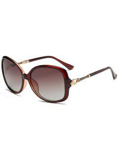 Hollow Out Metal Decoration Sun Shades Sunglasses - Tea-colored