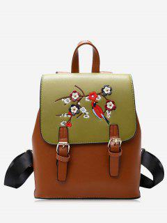 PU Leather Flower Embroidery Backpack - Brown