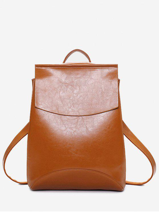 shop PU Leather Portable Backpack With Handle - BROWN