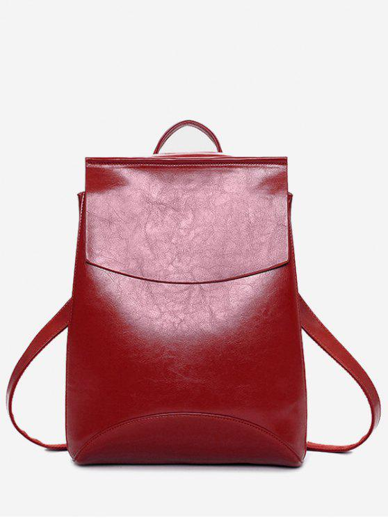 latest PU Leather Portable Backpack With Handle - RED