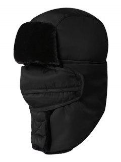 Winter Waterproof Thicken Hunter Trapper Hat - Black