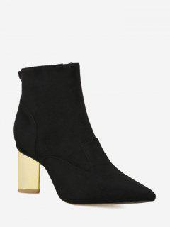 Pointed Toe Side Zipper Mid Heel Boots - Black 39