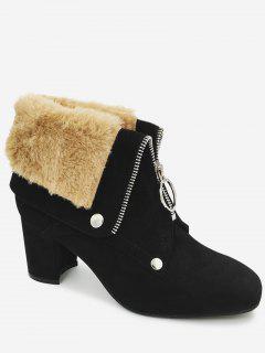 Chunky Heel Warm Inside Foldover Boots - Black 37