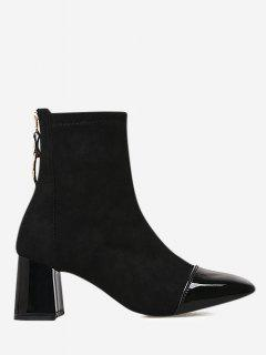 Block Heel Squared Toe Ankle Boots - Black 39