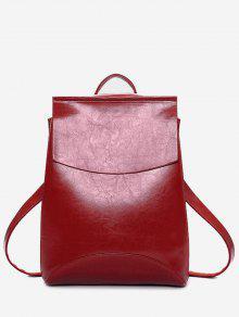 حقيبة ظهر من الجلد المزيف بمقبض - أحمر