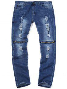 جينز ممزق بتصميم السحاب - ازرق غامق 32