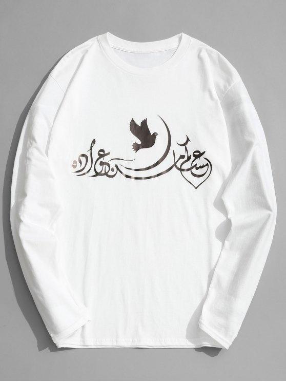 T-shirt de manga comprida de algodão - Branco M