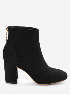 Chunky Heel Back Zip Boots - Black 36