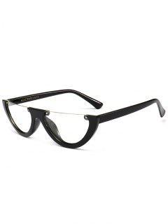 Gafas De Sol De Ojo De Gato Medio Marco Antifatiga - Transparente