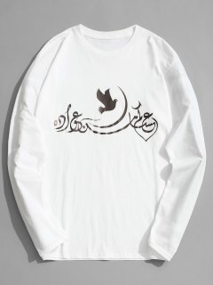 Baumwoll-Grafik-Langarm-T-Shirt - Weiß Xl