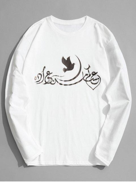 Camiseta de manga larga con estampado de algodón - Blanco XL Mobile