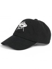 مضحك أوفو نمط الديكور قابل للتعديل قبعة بيسبول - أسود