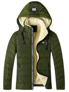 Detachable Hooded Zip Up Fleece Padded Jacket - Army Green 2xl