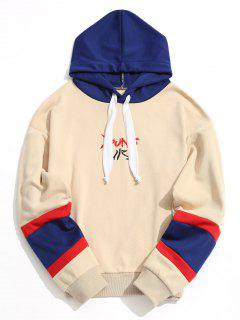 Color Block Young Girl Embroidered Hoodie - Apricot L