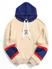 Young Color Block L Albaricoque Capucha Sudadera Girl Con 7vAwvxq5f