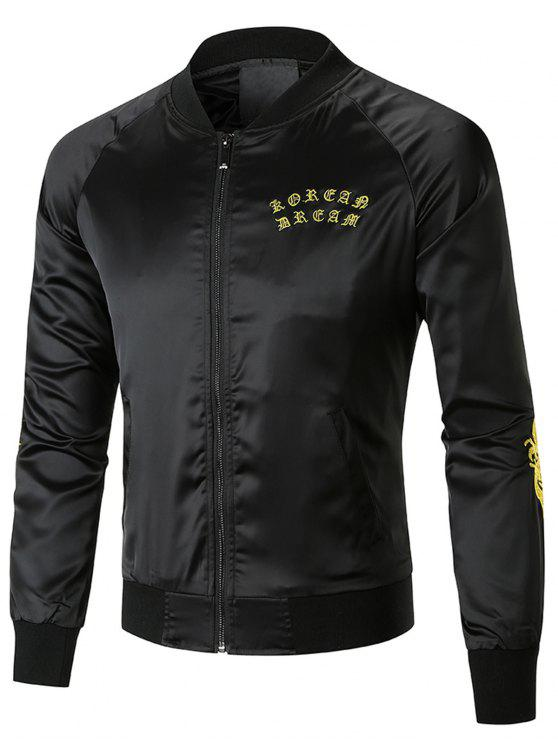Dragon Embroidered Cool Bomber Jacket BLACK: Jackets & Coats XL ...