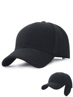 Winter Line Embroidery Earmuffs Baseball Cap - Black