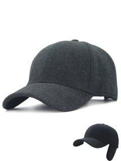 Winter Line Embroidery Earmuffs Baseball Cap - Deep Gray