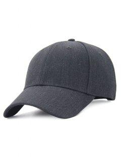 Line Embroidery Adjustable Baseball Cap - Deep Gray