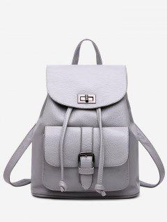 PU Leather Buckle Strap Backpack With Handle - Gray