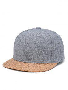 الهيب هوب نمط أجوستابل قبعة بيسبول - رمادي فاتح