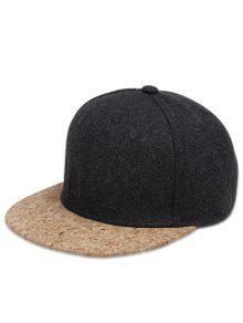 الهيب هوب نمط أجوستابل قبعة بيسبول - الرمادي الداكن
