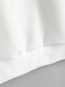 Con Contraste Texturizado Sudadera Blanco Panel En S Pwqx7df
