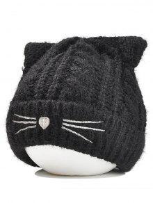 قبعة من الكروشيه بشكل أذني قطة - أسود