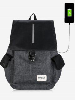 Striped Side Pockets USB Charging Port Backpack - Gray