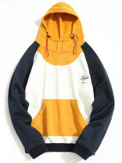 Fleeced Color Block Hoodie - White L
