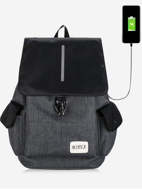 fashion Striped Side Pockets USB Charging Port Backpack - GRAY  Mobile