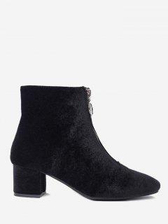 Front Zip Velvet Ankle Boots - Black 38