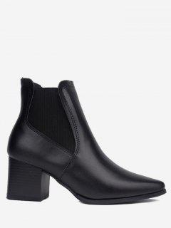 Chunky Heel Pointy Toe Boots - Black 39