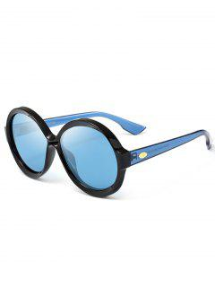 Anti-fatigue Full Frame Decorated Round Sunglasses - Blue