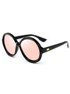 Anti-fatigue Full Frame Decorated Round Sunglasses - Pink