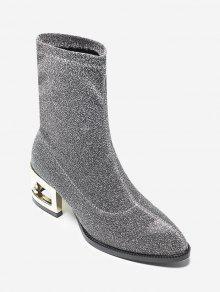 حذاء بطول منتصف الساق مزين بالترتر - فضة 37