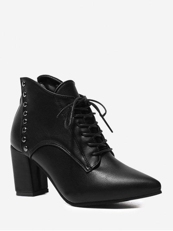 9922e5105 العربية ZAFUL | أسود حذاء مدبب من الأمام ذو كعب عريض 2019 [42% OFF]
