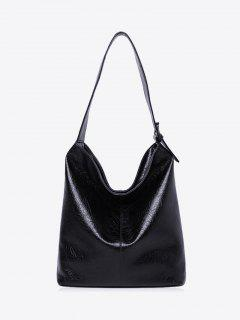 Buckled Faux Leather Shoulder Bag - Black