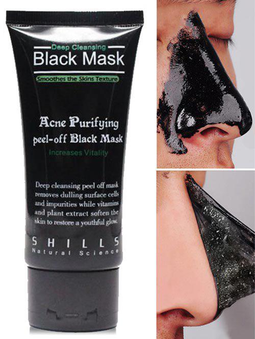 Face Care Suction Blackhead Remover Facial Mask