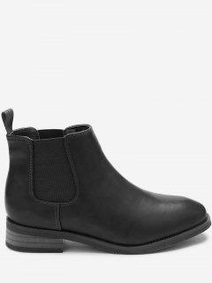 Low Heel Square Toe Chelsea Boots - Black 36