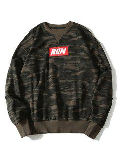 Graphic Camo Sweatshirt - Army Green M