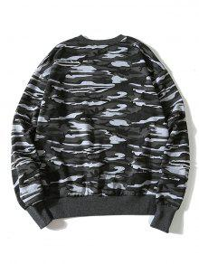 b67c8dc6 31% OFF] 2019 Graphic Camo Sweatshirt In GRAY | ZAFUL