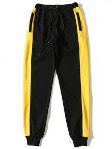 Pantalones Deportivos Con Cordones En Contraste En Color - Negro M