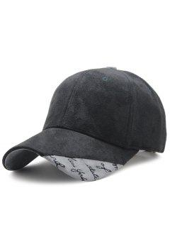 Simple Suede Adjustable Baseball Cap - Black