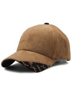 Simple Suede Adjustable Baseball Cap - Light Coffee