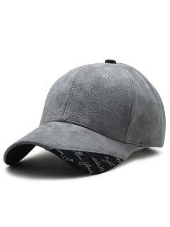 Simple Suede Adjustable Baseball Cap - Gray