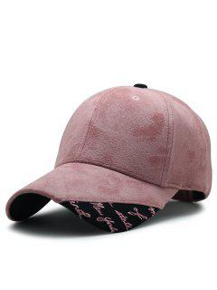 Simple Suede Adjustable Baseball Cap - Pink